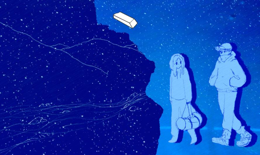 «If Found…» – Om å høre til